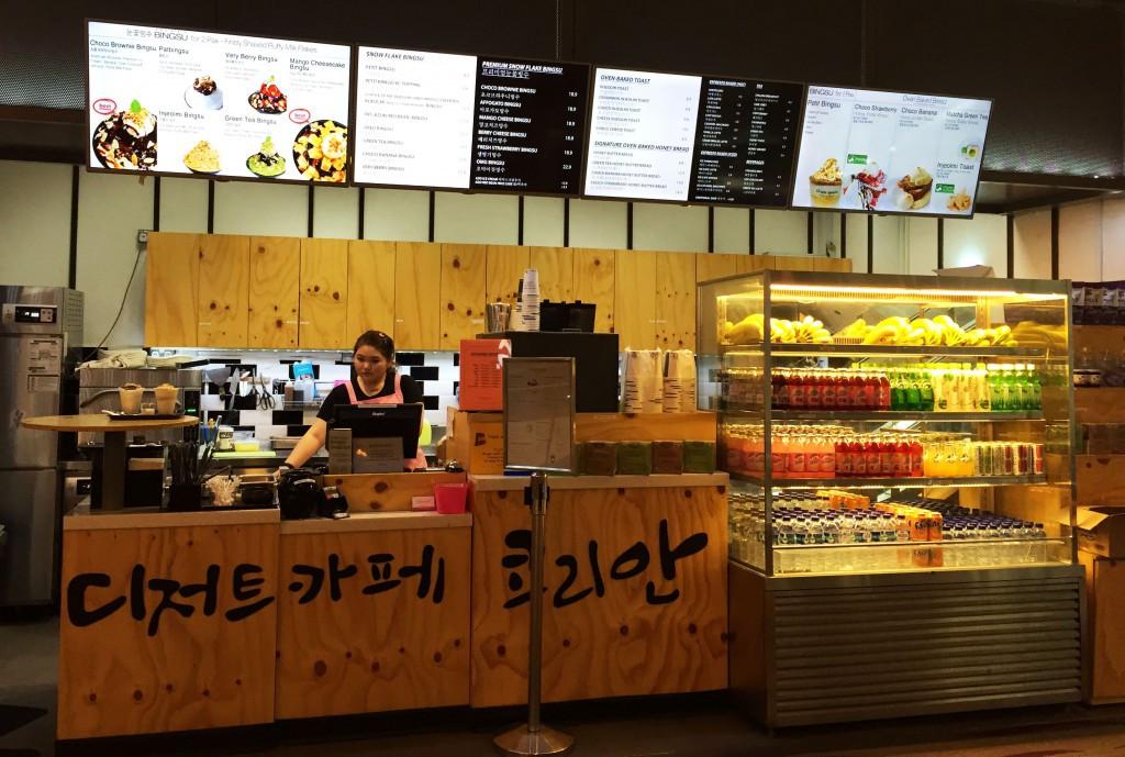 Spoon Dessert Cafe  O'ma Spoon Korean Dessert Cafe ReviewSingapore Expat Life