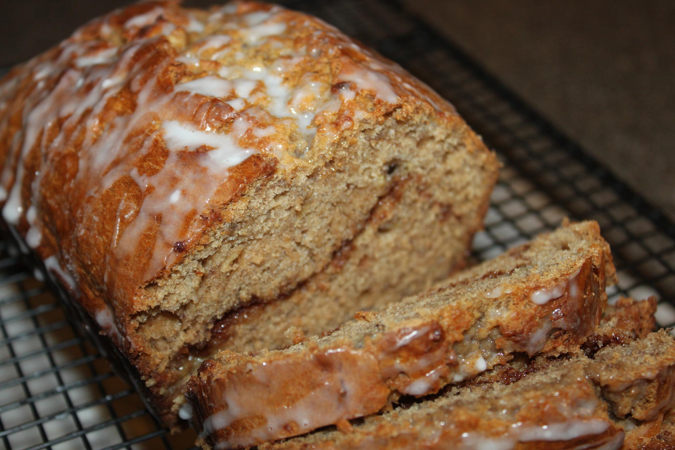 Super Moist Banana Bread Recipe  Super Moist Banana Bread Recipe With A Cinnamon Surprise