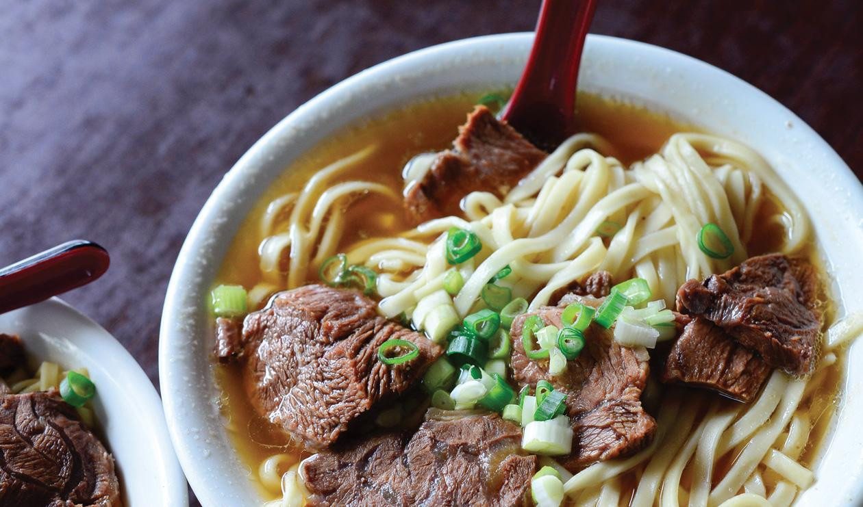 Taiwan Beef Noodle Soup  Taiwanese Beef Noodle Soup – recipe