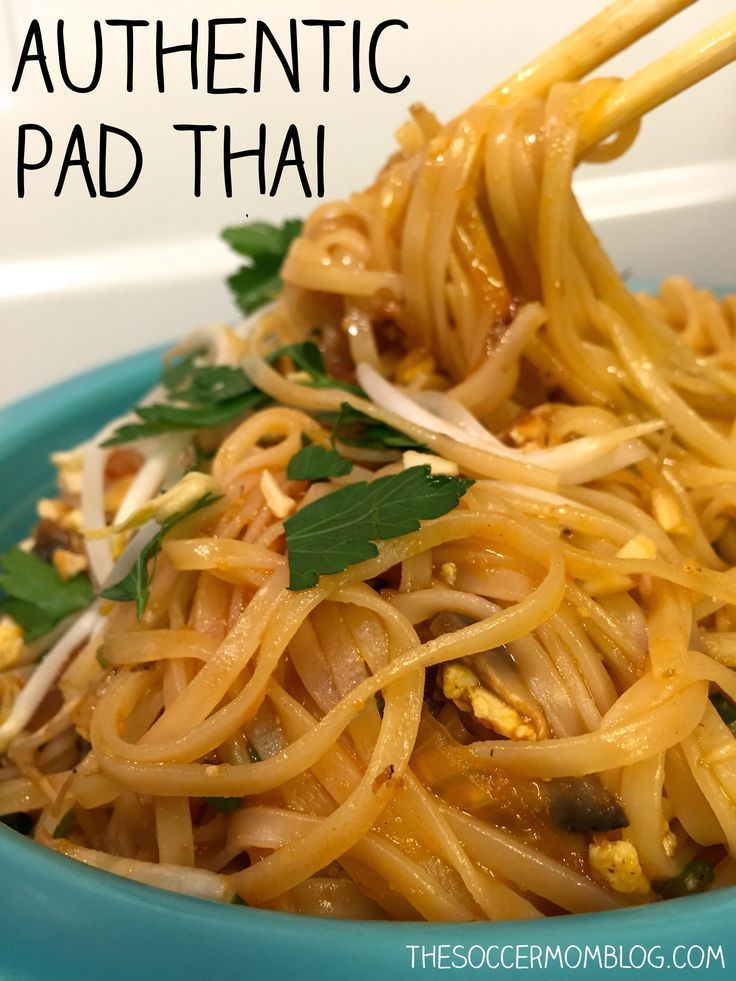 Thai Rice Noodles  Restaurant Style Chicken Pad Thai Ready in 30 Minutes