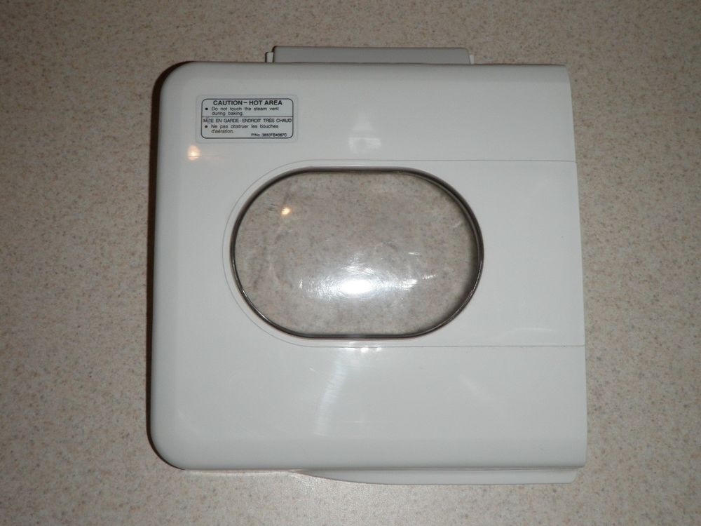 Toastmaster Bread Machine  Toastmaster Bread Maker Machine Lid for Model 1171