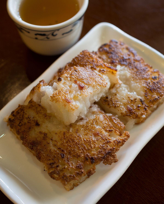 Turnip Cake Recipe  Turnip cake