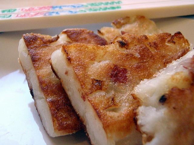 Turnip Cake Recipe  10 Essential Chinese New Year Dishes