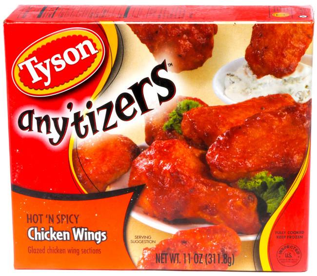 Tyson Chicken Wings  Access denied