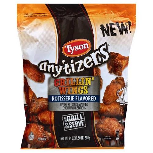 Tyson Chicken Wings  Tyson Frozen Any tizers Grillin Wings Rotisserie Flavored