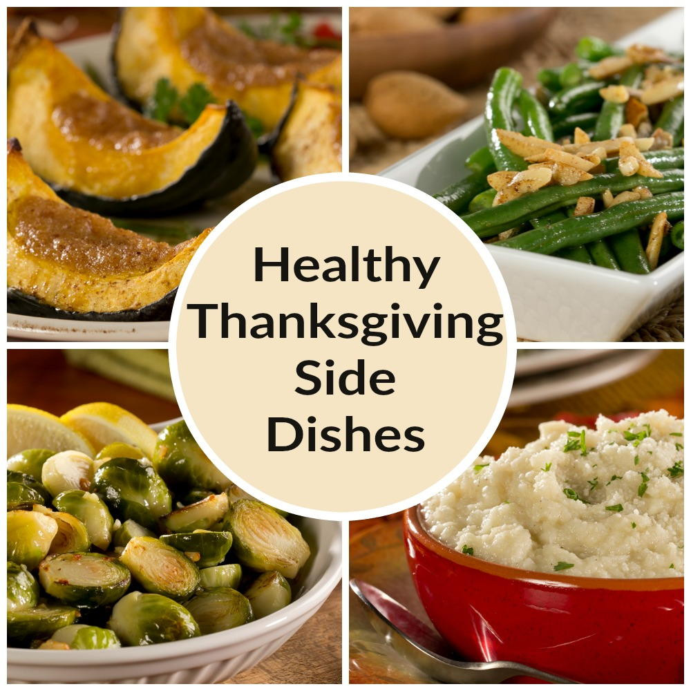 Vegetarian Side Dishes Recipes  Thanksgiving Ve able Side Dish Recipes 4 Healthy Sides