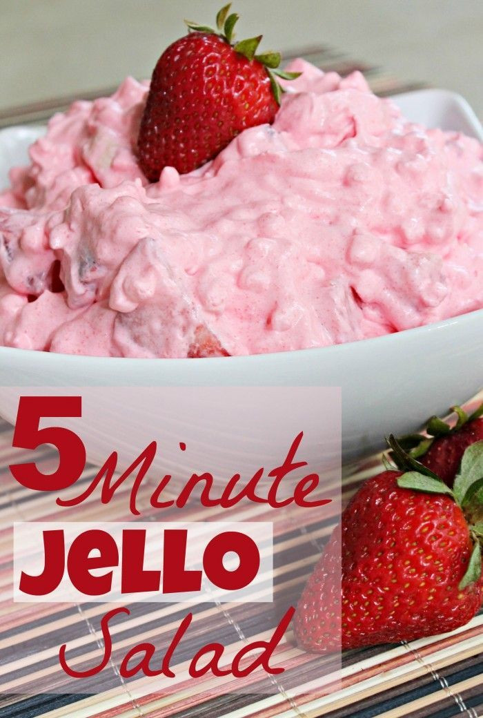 Weight Watchers Dessert Recipes With Cool Whip  Use Fat Free Cool Whip Sugar Free Strawberry Jello to