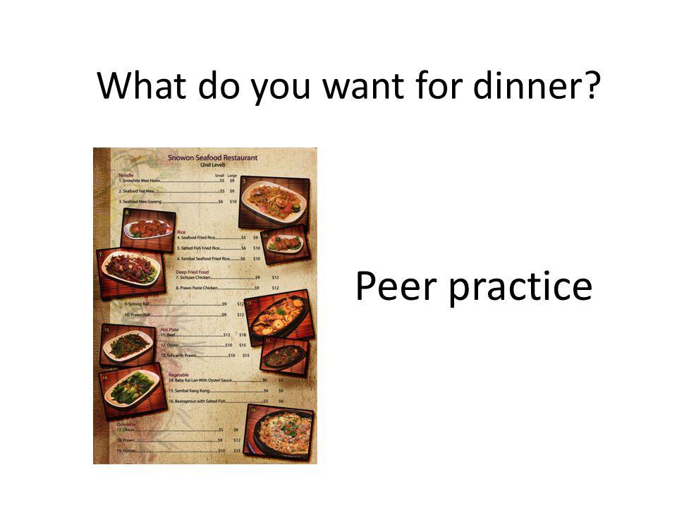 What Do I Want For Dinner  Quantifier 量詞 ppt