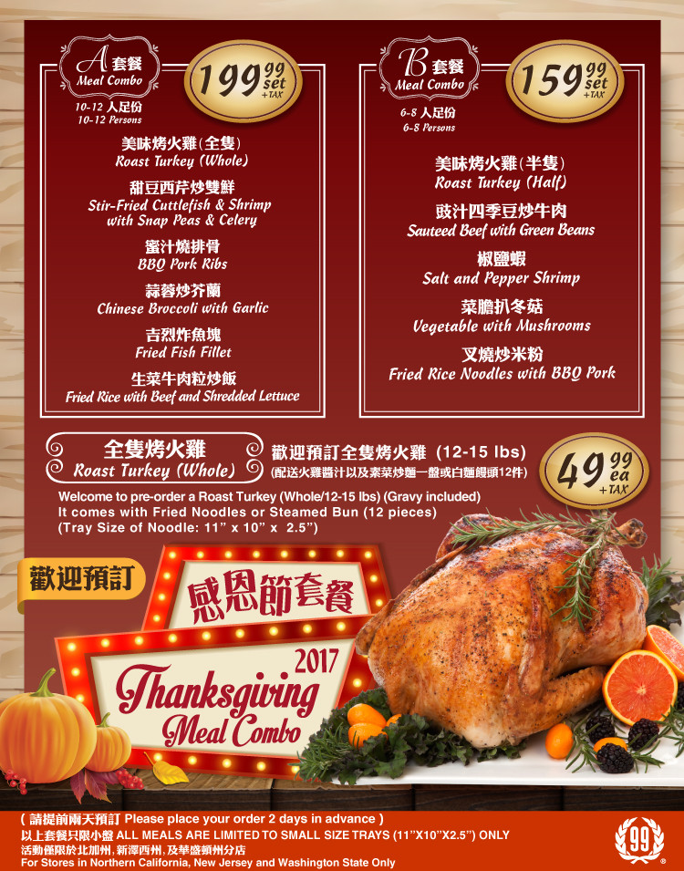 Where To Order Thanksgiving Dinner  Blog PRE ORDER THANKSGIVING BO MEALS WE ARE HERE FOR YOU