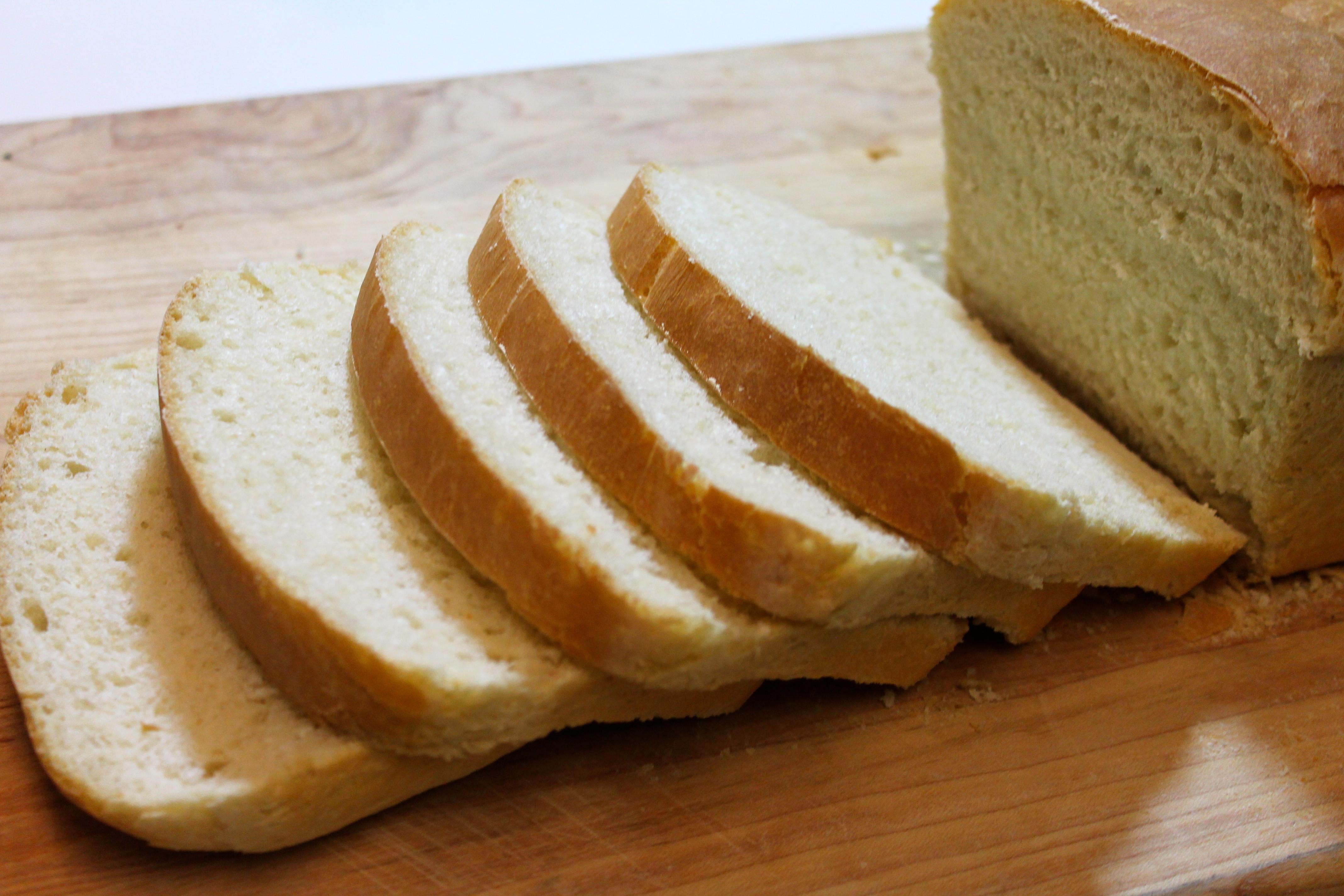 White Bread Recipe  How to Make Homemade White Bread