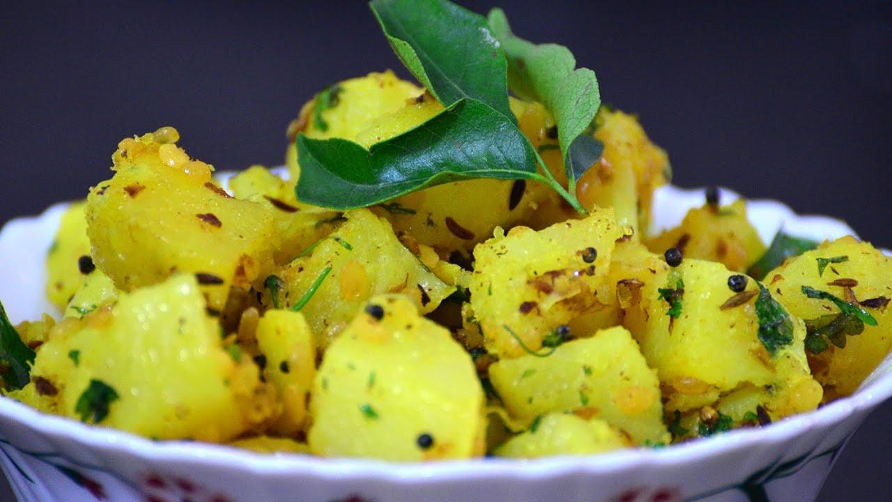 Yellow Potato Recipes  batatyachi bhaji बटाट्याची भाजी Yellow Potato Bhaji