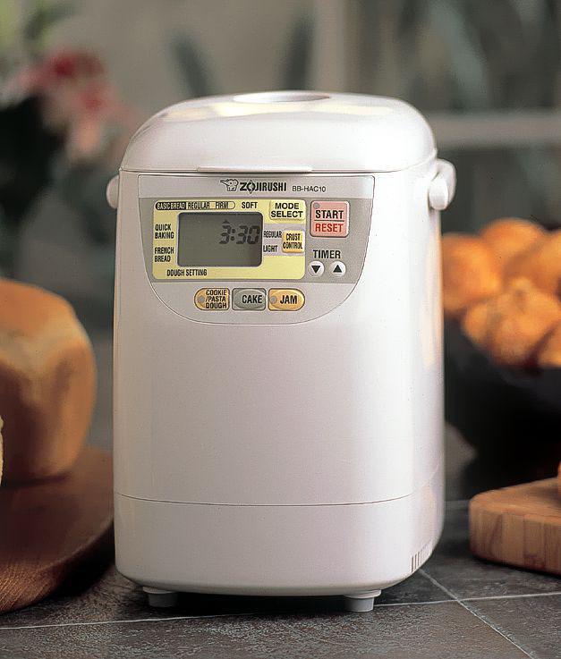 Zojirushi Bread Machine Recipes  Zojirushi Mini Bread Machine Bread Maker BB HAC10 Mini
