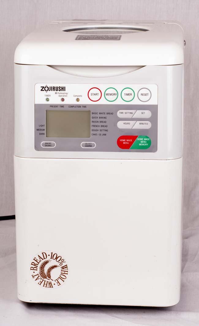 Zojirushi Bread Machine Recipes  Zojirushi BBCC S15 Home Bakery 1 5lb Loaf Bread Machine