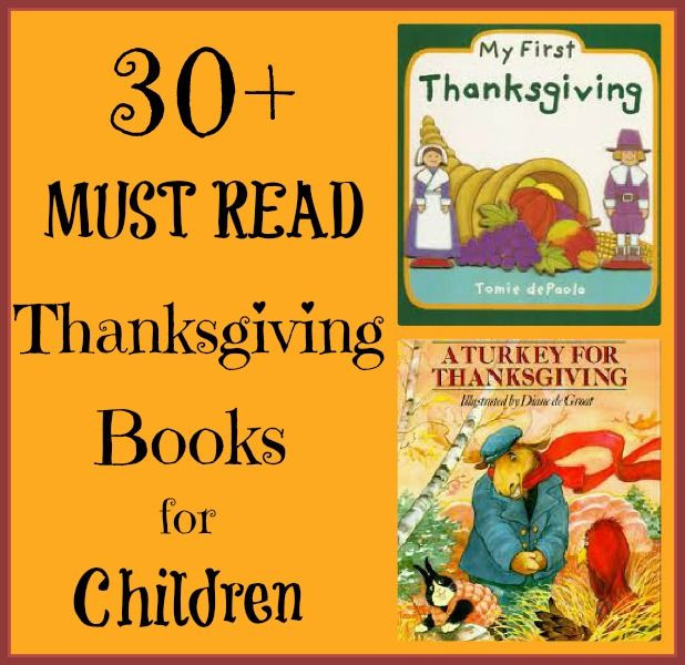 A Turkey For Thanksgiving By Eve Bunting  Thanksgiving Books My First Thanksgiving by Tomie