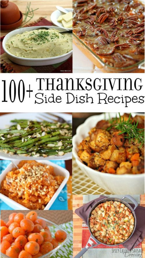 Amazing Thanksgiving Side Dishes  Thanksgiving Side Dish Recipes