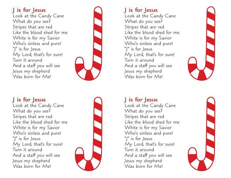 Candy Cane Christmas Poem  J is for Jesus Candy Cane Christmas Gift for students