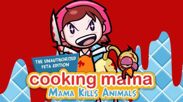 Cooking Mama Thanksgiving Turkey  Cooking Mamarrrrrrrggggghhhh