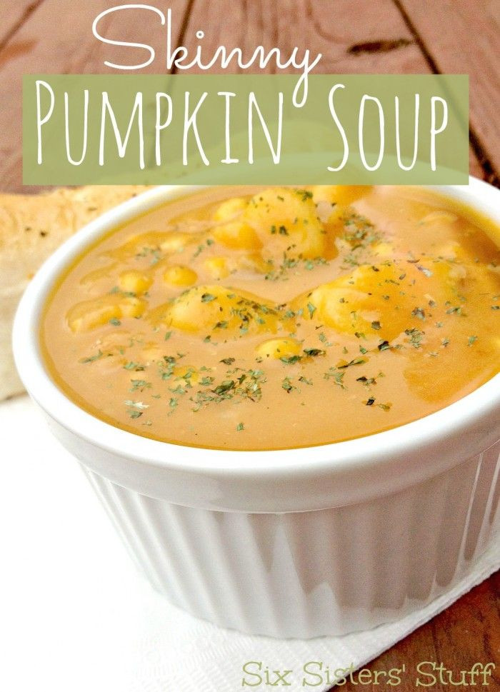 Fall Soups Healthy  Skinny Pumpkin Soup Recipe