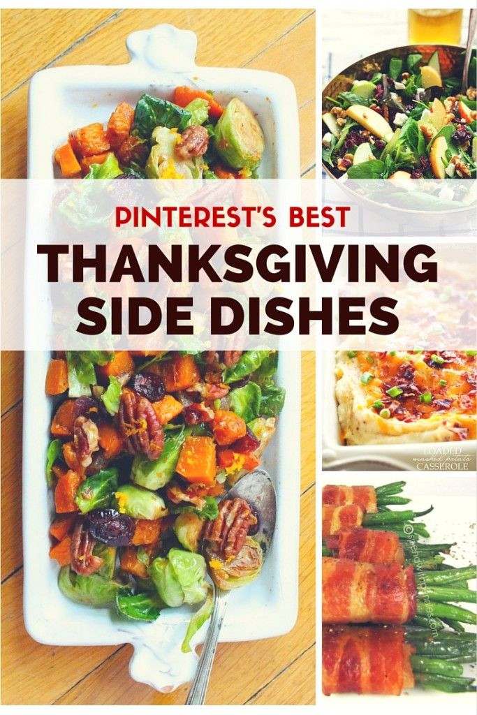 Favorite Thanksgiving Side Dishes  I wanted to share some very popular Thanksgiving side