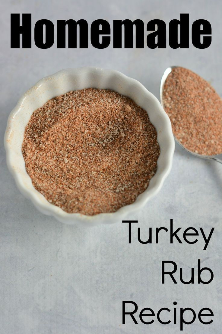 Ingredients For Thanksgiving Turkey  Homemade Turkey Rub you have all of the ingre nts in