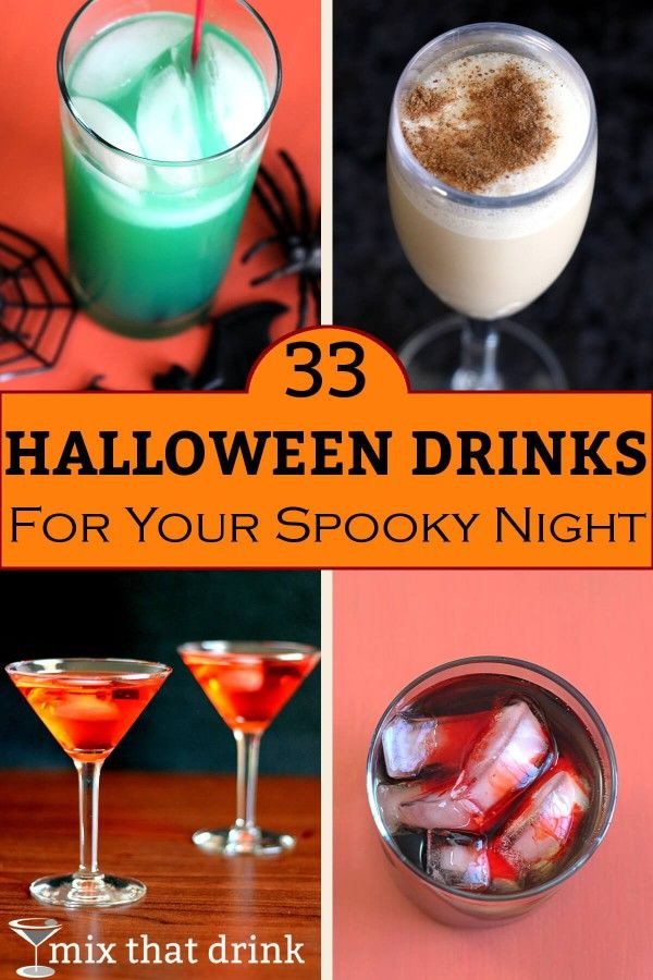Spooky Halloween Drinks  33 Halloween drinks for your spooky night