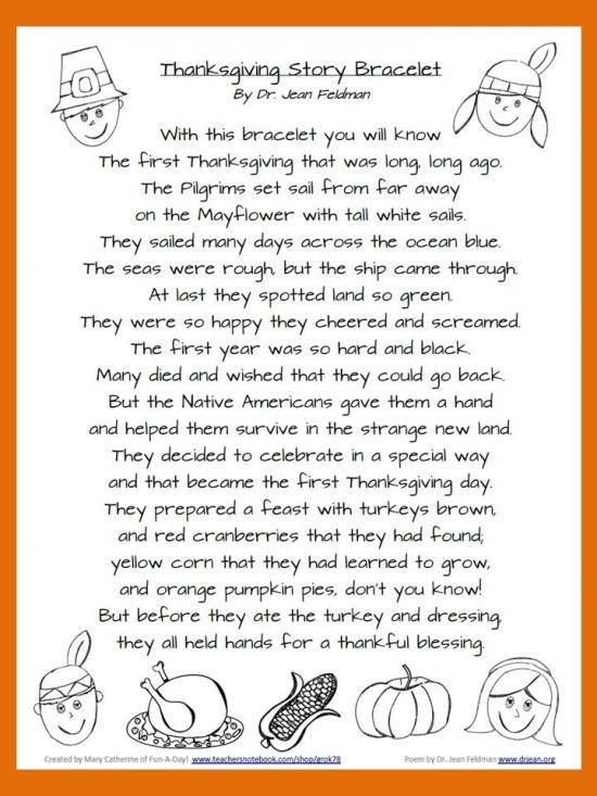 T Is For Turkey: A True Thanksgiving Story  Thanksgiving Story Bracelet You ll need colored beads and