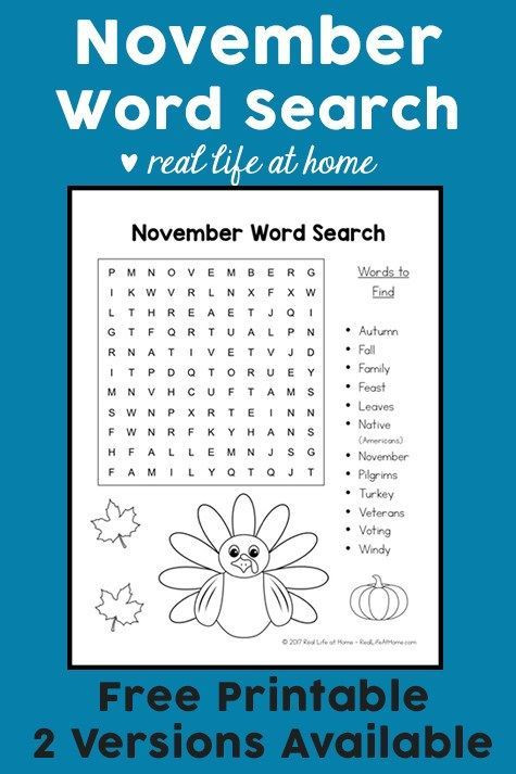 Thanksgiving Dinner Word Whizzle Search  best Inspired Bloggers University images on
