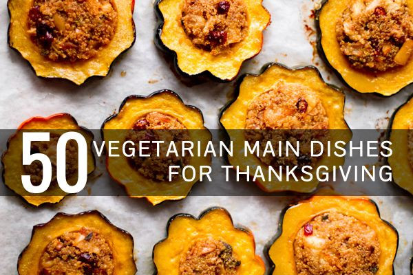 Vegetarian Thanksgiving Main Course  Ve arian Thanksgiving Recipes Everyone Will Love
